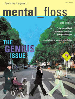 genius-issue